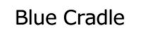 ブルー・クレイドル公式サイト